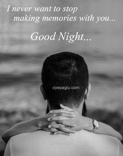 Good night kiss for boyfriend