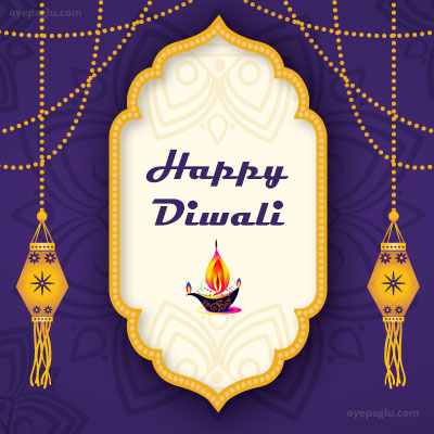 beautiful Happy Diwali in advance Images