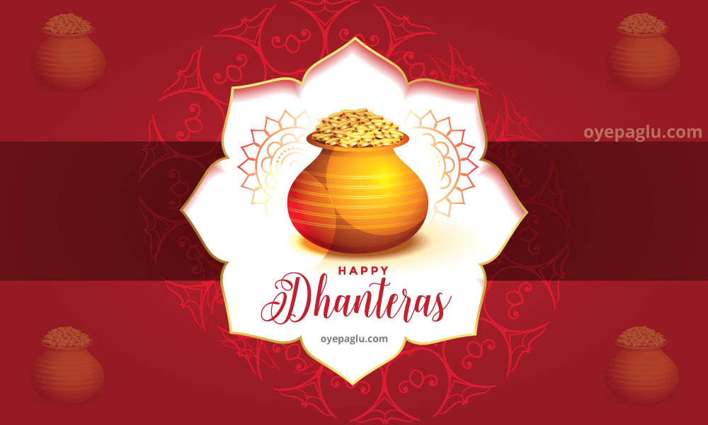 Happy Dhanteras wishes in Hindi- Images Download