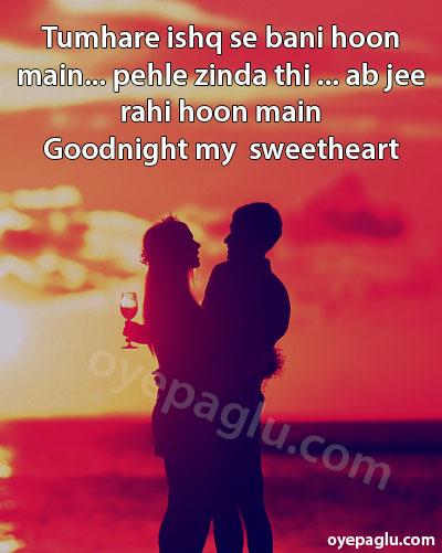 Good night paglu