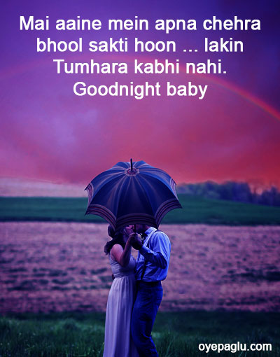 photo of goodnight with quotes