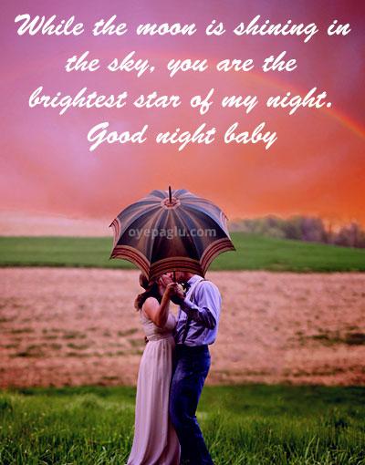 good night couple with umbrella