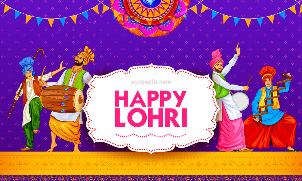 Latest LOHRI pictures, photos, images, wallpapers and pic for FREE