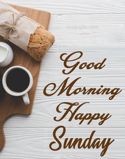 cake with coffee good morning sunday image