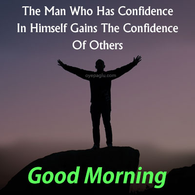 man shadow good morning images with quotes