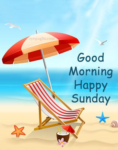 summer vacation good morning sunday image