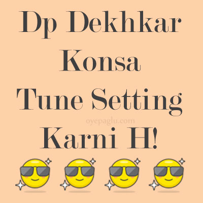 DP dekhkar konsa tune setting karni hai WhatsApp DP