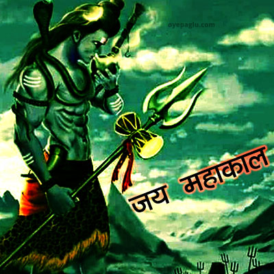 Mahakal Photo For Free Download Mahakal Images