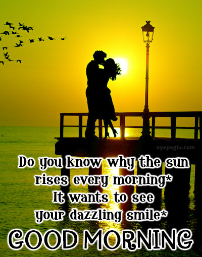smile good morning images for her