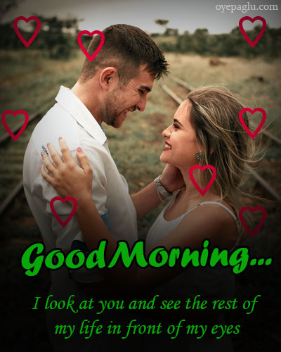 i look at you morning images for her