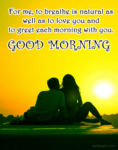 love you good morning images for her
