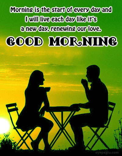 renewing our love dream good morning images for her