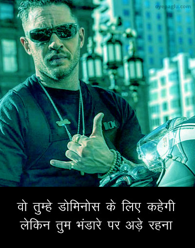 very funny Hindi status with image