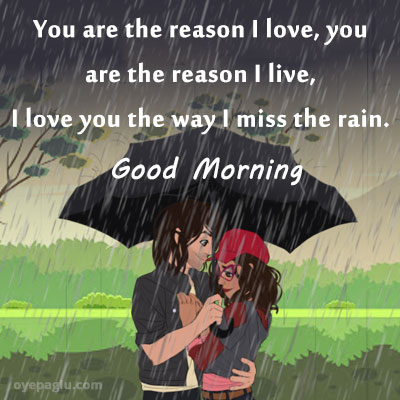 love couple good morning rain images