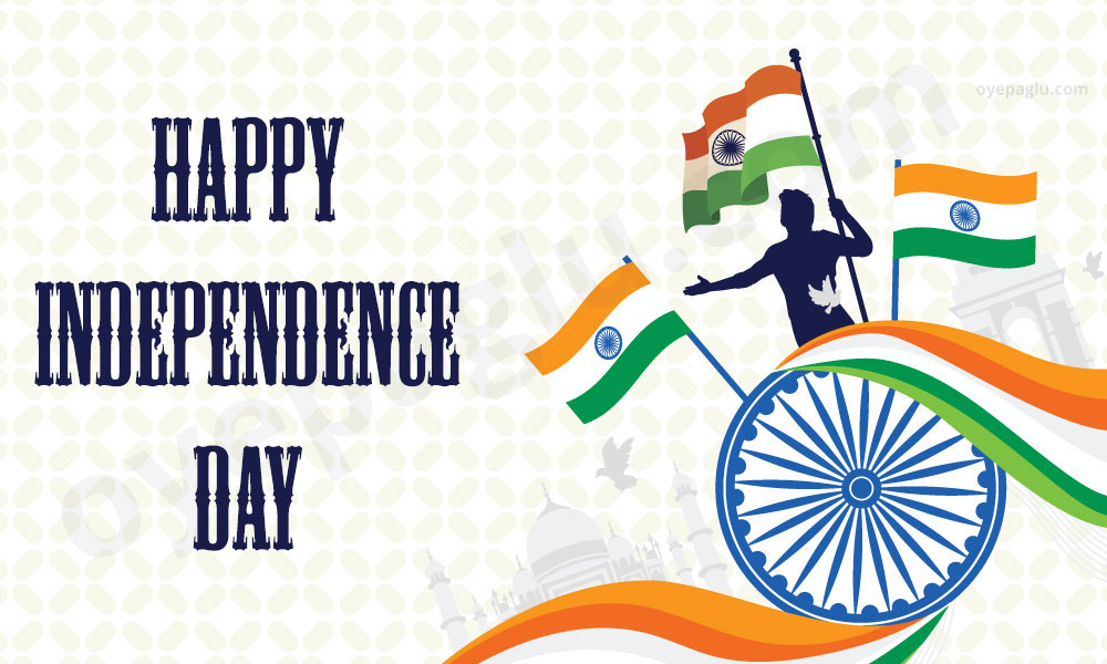 50+ Independence day images HD | 15 August Images Download