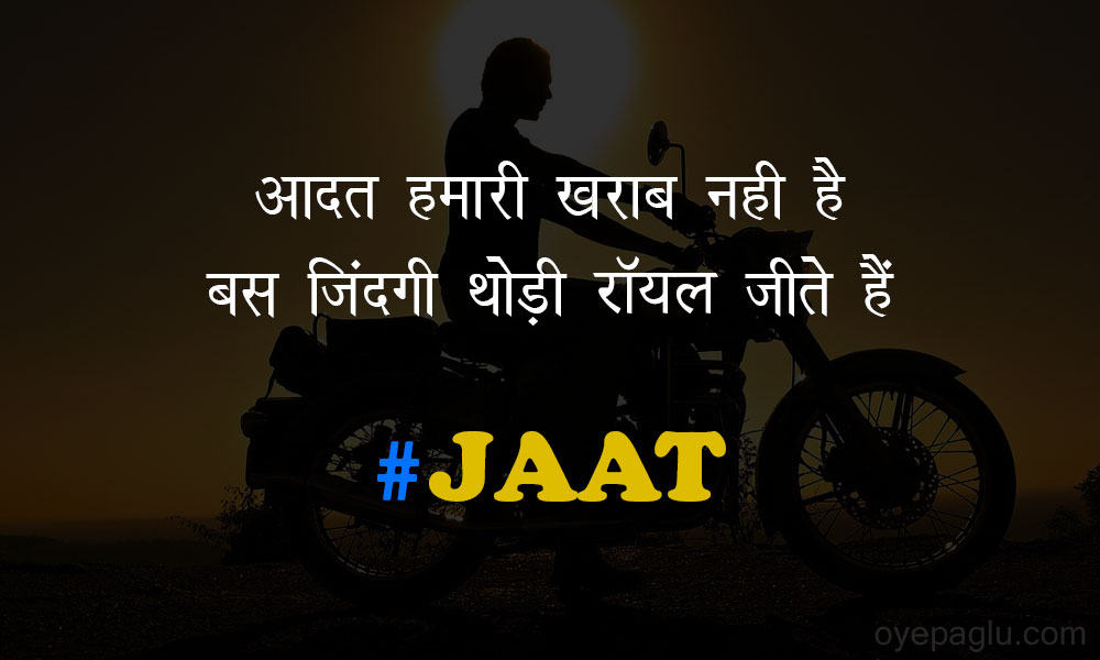 50+ JAAT status for whatsapp DP Free Download