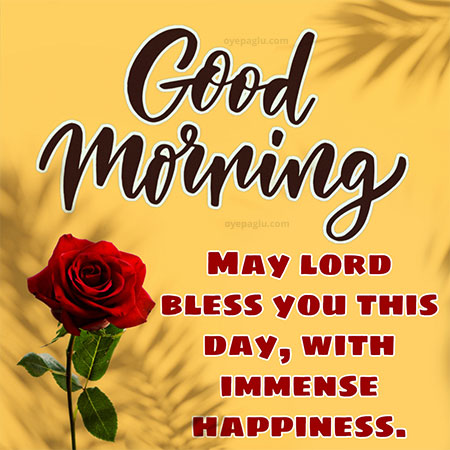 Image With Good Morning Blessings Quotes