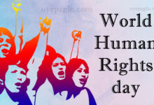 national human rights day