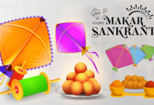 Happy Makar Sankranti Quotes hindi