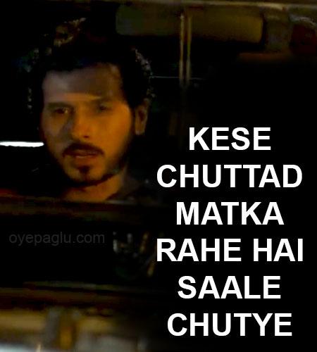 munna bhiya memes