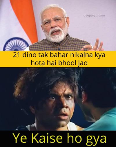 lockdown funny memes in hindi
